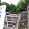 熊本地震と僕たちの未来