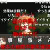10月20日 新動画の感想とピエロ論