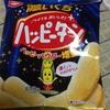 亀田製菓株式会社(ハッピーターン)