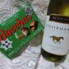 【安くて美味しいワイン研究】レンマノ チェアマンズ セレクション シャルドネ~イオンアワード受賞の最強デイリーワイン