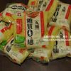 【糖質制限ダイエット】紀文 糖質0g麺から「丸麺」登場!カルボナーラと焼きそばを作ってみました。