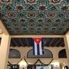 2019年12月 キューバ女一人旅⑦ ~HOTEL SEVILLAにチェックインして夜食とWi-Fi
