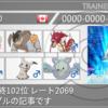 【剣盾s9使用構築】ELF†DEARSPACE【最終102位/レート2069】
