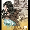 RNR515『真救世主伝説 北斗の拳 ユリア伝』2007