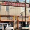 カフェマルシェ(函館自由市場)で朝食