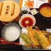 おいしいてんまぶしを食べたければここへいけーーー♪西新宿・天吉屋