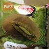 Pasco 宇治抹茶どらやき 食べてみました