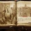 #544 『パスファインダー:キングメーカー』プレイ日記vol.1 あのテーブルトークRPGがコンシューマーゲームとして遊べる!【ゲーム】