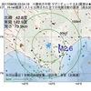 2017年08月08日 03時04分 十勝地方中部でM2.6の地震