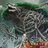 【ユグドラサス(Yggdrasus)襲来】遂に1stシーズン最終章の幕が上がる!話題のボドゲシリーズ「Kaiju on the Earth」第3弾のプロジェクトがMakuakeでスタート!