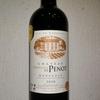 今日のワインはフランスの「シャトーフオンテーヌ ドブノ」1000円~2000円で愉しむワイン選び(№47)