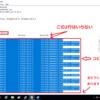 Windows Server 2016にネットワークドライバをインストールする