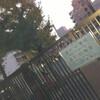 ウェルダン穂積、ボラダーになるっ!IN幼稚園?! #akiba