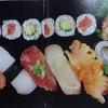残念な寿司屋のランチ