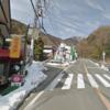 神奈川県伊勢原市のパワースポット 大山阿夫利神社を参拝で運気アップ!