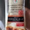 テリヤキチキンチーズ