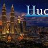 【仮想通貨】Huobi(≠Houbi)取引所の登録方法を紹介【図解あり】|取引量がBINANCEに次いで2位と世界的に人気!