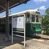 鉄道(駅弁)の旅:長良川鉄道 美濃市駅 旧名鉄美濃駅へ