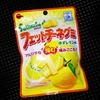 フェットチーネ ゆずレモン味 【乃木坂46】