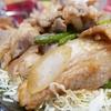 3種類の肉が入ったデカ盛りメニュー「究極の焼肉丼」を食べて来た。すごいボリュームですわ。