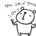 新宿大ガードと青梅街道の読み方