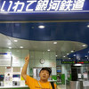 青春18きっぷの旅2012新宿〜札幌の巻5