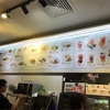 シンガポールのコーヒーショップ