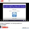 The Origins of SageMath; I am leaving academia to build a company