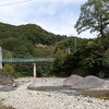 志賀高原から松之山温泉まで行ってきましたダイジェスト♪