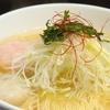 新宿〜大久保近辺の塩ラーメンが美味しいお店 BEST3☆
