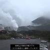 霧島連山・硫黄山の噴火警戒レベルを3(入山規制)から2(火口周辺規制)に引き下げ!今後も小規模噴火の可能性はあり!!
