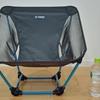 山へ持って行ける椅子:Helinox Ground Chair