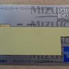 みずほマイレージクラブカードをMasterからAMEXへ交換しました。