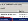 WSUS3.0SP2から WSUS 2016への移行 その1