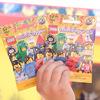 LEGOミニフィグ誕生40周年!ミニフィギュアシリーズ18を買ってきた(ドットコード&収納アイデア)