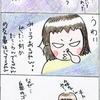 超イタズラ好き!みー子という娘【子育て】