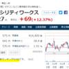 祝:業種変更によって株価が上がる【明豊ファシリティワークス】
