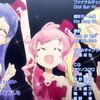 キラッとプリ☆チャン 第18話 雑感 りんかちゃんがいつになくえちえちだった。てか最近りんかちゃんばっかりピックアップされてないかい?
