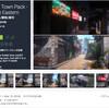 【作者セール】中東の活気的な路地がリアル!都市3Dモデル「Urban Town Pack」/ 一人称視点で銃撃戦!AIやマルチプレイ有りのFPSフレームワーク / Andry Birdsのような放物線が手軽に使えるスクリプト「Ultimate Ballistic」