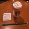 I got a free drink at Starbucks