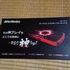 ポータブル ビデオキャプチャーデバイス [AVT-C875]購入 あとビーマニコントローラー