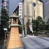 「桜天神社」(再)(中区)