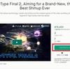 R-TYPE FINAL2を支援する人用のKickstarterの使い方 まとめ