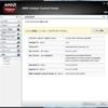 Catalyst14.2Beta v1.3リリース