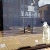 2017/04/22 金沢蓄音器館で聴くヴァイオリンとピアノの生演奏