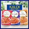 カルディ「冷たいパスタソース」トマトとズッキーニ、ウニ、カニの3種を食べた感想【夏季限定おすすめパスタソース】