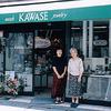 第9回協賛店紹介:カワセ