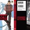 MSV-R ジョニー・ライデンの帰還7巻 [Ark Performance]