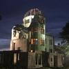 原爆ドームは「美しい」か