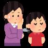 子供に大事な話をする時、叱る時、どんな対応をすればいいのか悩む